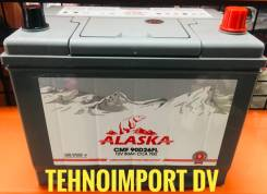 Alaska. 80А.ч., производство Корея