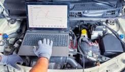 Компьютерная диагностика авто группы Volkswagen, Skoda, Audi. Выезд.