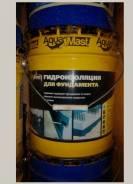 Мастика для гидроизоляции фундамета Aqua Mast