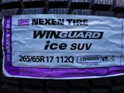 Nexen. Зимние, без шипов, 2016 год, без износа, 4 шт