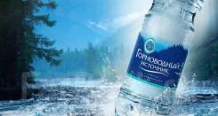 Торгово-производственное предприятие лечебной и питьевой воды