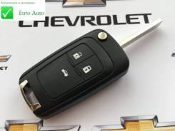 Корпус ключа. Chevrolet Malibu Chevrolet Spark Chevrolet Cruze Chevrolet Aveo