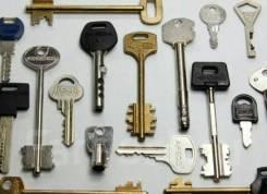 Изготовление ключей по замку. Изготовить, сделать ключ.