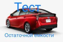 Автоподбор диагностика гибридных Авто помощь при покупке авто