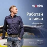 Водитель такси. Проспект Победы 5