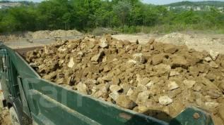 Приму скалу, вскрышу, глину р-н мерседес центр пшеницына 40