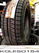 Bridgestone Blizzak Revo GZ