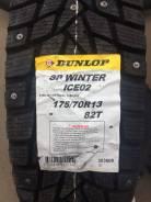 Dunlop Grandtrek Ice02, 175/70R13