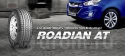 Nexen Roadian A/T, 265/70 R16