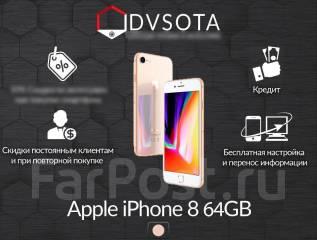 Apple iPhone 8. Новый, 64 Гб, Желтый, Золотой, 4G LTE