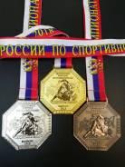 Изготовление медалей и значков по индивидуальному заказу!