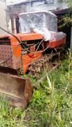 Вгтз ДТ-75. Трактор гусеничный дт-75 с отвалом
