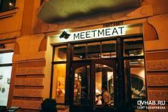 """Помощник менеджера. ООО""""Магнит""""(ресторан Meet Meat). Улица Муравьёва-Амурского 5"""