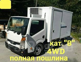 Nissan Atlas. 4WD, рефрижератор 2 тонны, 3 000куб. см., 2 000кг.
