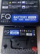 Fujito Quality. 70А.ч., Обратная (левое), производство Япония. Под заказ