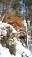 """База отдыха """"Высокая"""" Замечательный отдых в горах"""