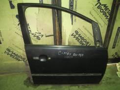 Дверь передняя правая Ford C-MAX 2003-2010 (1678023)