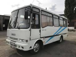 Otoyol M23. Продается автобус малого класса Iveco UZ .9, 23 места
