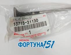 Выпускные клапана LEXUS GS300 3GR. 13715-31130. В наличии в Ростове-на-Дону!