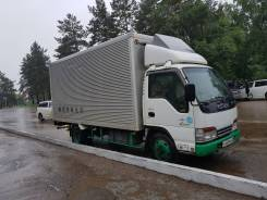 Водитель грузового автомобиля. Ип Виноградов. Улица Котельникова 4
