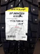 Dunlop Grandtrek Ice02, 175/70R14