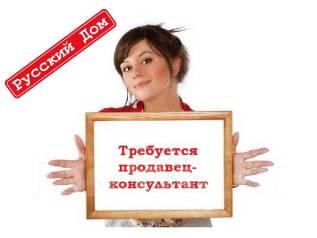 Продавец. Ип Матвеева Г.А. Улица Шоссейная 8