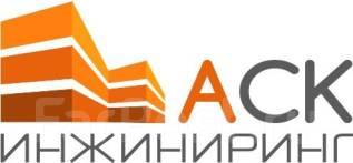 Коммерческий директор. Улица Дзержинского 65