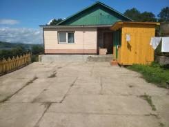 Сдам однокомнатный дом со всеми удобствами в Зарубино. От частного лица (собственник)