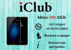 Meizu U10. Новый, 32 Гб. Под заказ