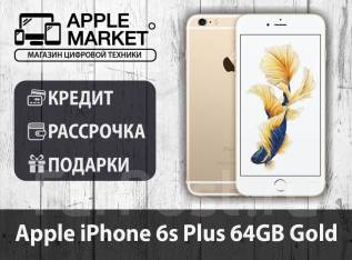 Apple iPhone 6s Plus. Новый, 64 Гб, Золотой, 3G, 4G LTE. Под заказ