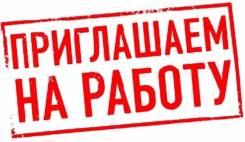 """Разнорабочий. ООО """"МКС"""". Улица Волочаевская 178в"""