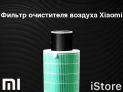 Фильтры для очистителей воздуха.