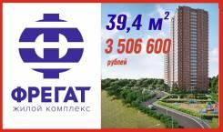 1-комнатная, улица Ватутина 33. 64, 71 микрорайоны, застройщик, 39кв.м.