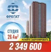 1-комнатная, улица Ватутина 33. 64, 71 микрорайоны, застройщик, 26кв.м.