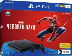 Sony Playstation 4 Slim. Под заказ
