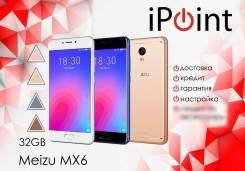 Meizu MX6. Новый, 32 Гб