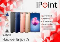 Huawei Honor 8. Новый, 32 Гб. Под заказ