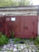 Продам гараж. р-н Куйбышевский район, 22кв.м., электричество, подвал.
