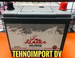 Alaska. 65А.ч., производство Корея