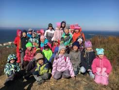 Обучающий веревочный курс + поход на форт для детских групп р-он Заря