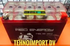 Red Energy. 20А.ч.