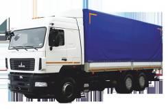 МАЗ. Продается из наличия Бортовой автомобиль 6312С9-520-010 в Москве, 11 568куб. см., 14 250кг., 6x4