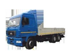МАЗ. Продается из наличия Бортовой автомобиль 6312С9-520-015, 11 568куб. см., 14 750кг., 6x4