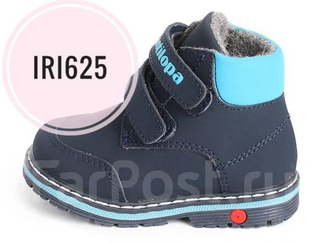 776f6797c Новая коллекция! Ботинки Antilopa (Антилопа) демисезон - Детская ...