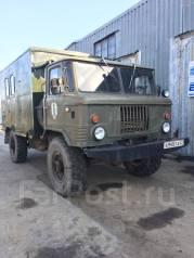 ГАЗ 66. ГАЗ-66 1991г. кунг, 4 200куб. см.