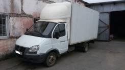 ГАЗ ГАЗель. ГАЗ 3302 Газель, 2 700куб. см., 1 500кг.