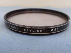 Kenko Skylight 55mm. диаметр 55 мм