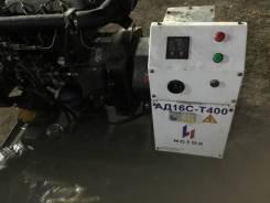 Дизель-генераторы. 2 000куб. см.