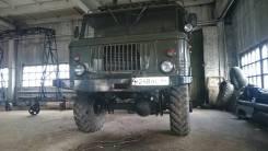 ГАЗ 66. ГАЗ-66, 4 298куб. см.