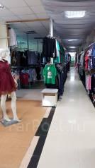 Продам большой магазин одежды и товары ниже себестоимости